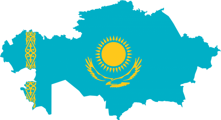 Calendar of Kazakhstan in 2018